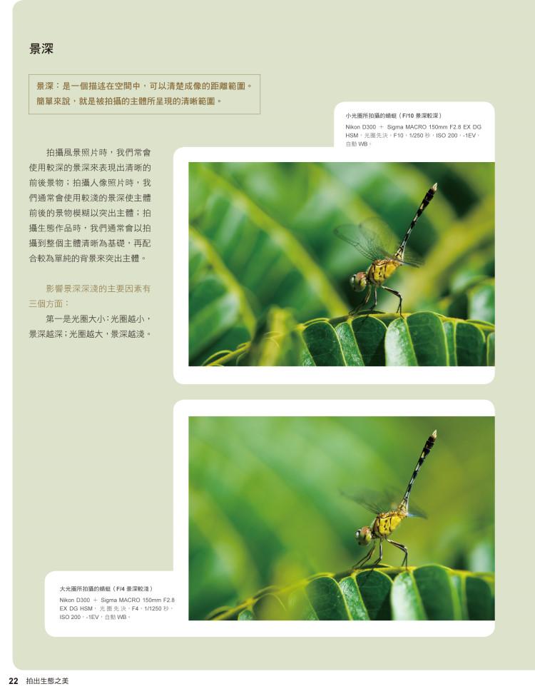 內頁5.jpg
