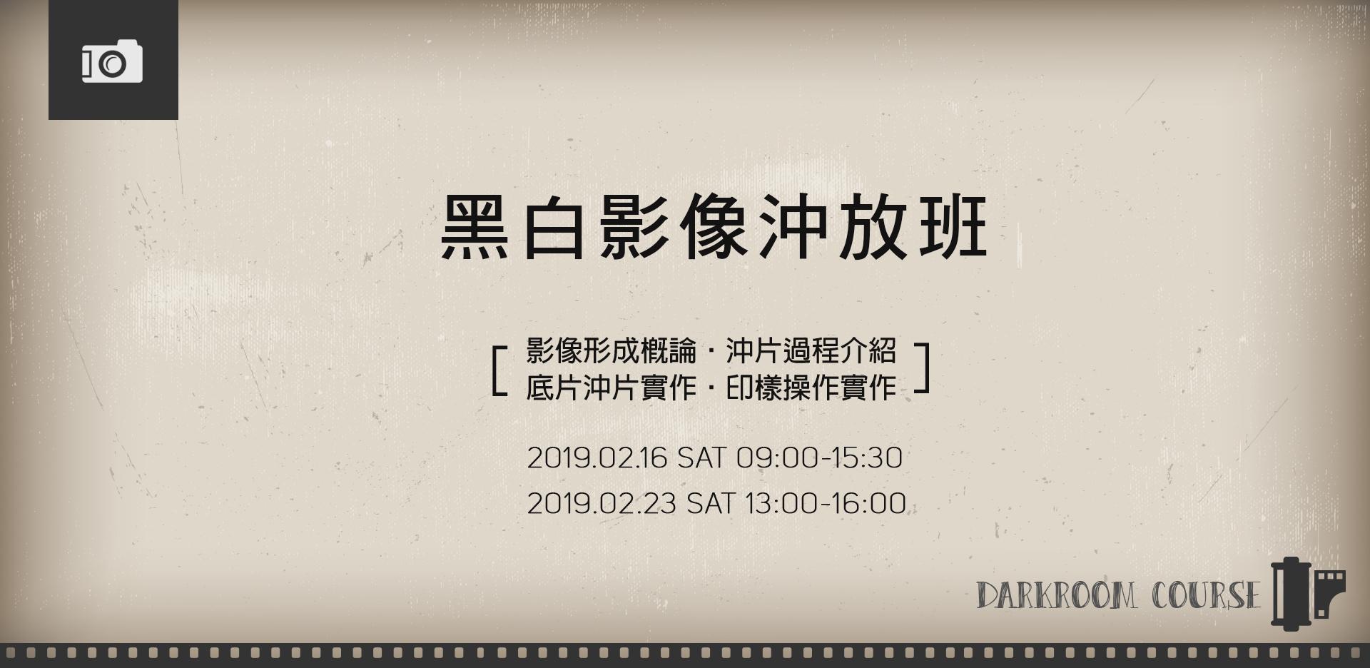 宣傳banner.jpg
