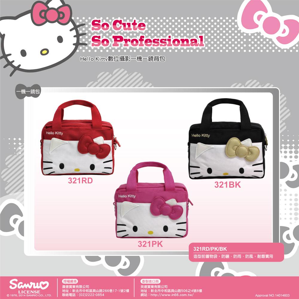 Hello-Kitty網頁宣傳DM_造型相機包_頁首_big.jpg