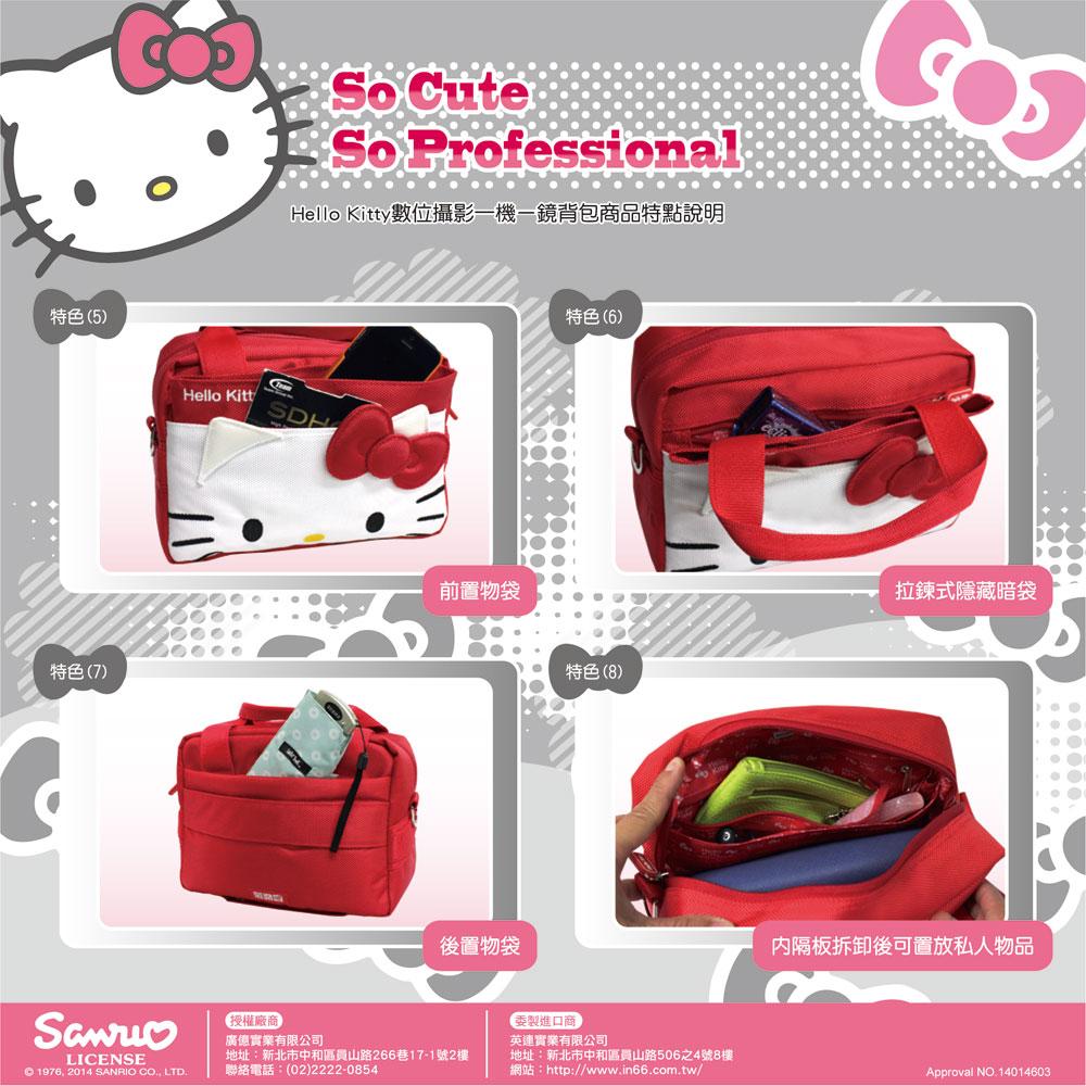 Hello-Kitty網頁宣傳DM_造型相機包_p2_big.jpg