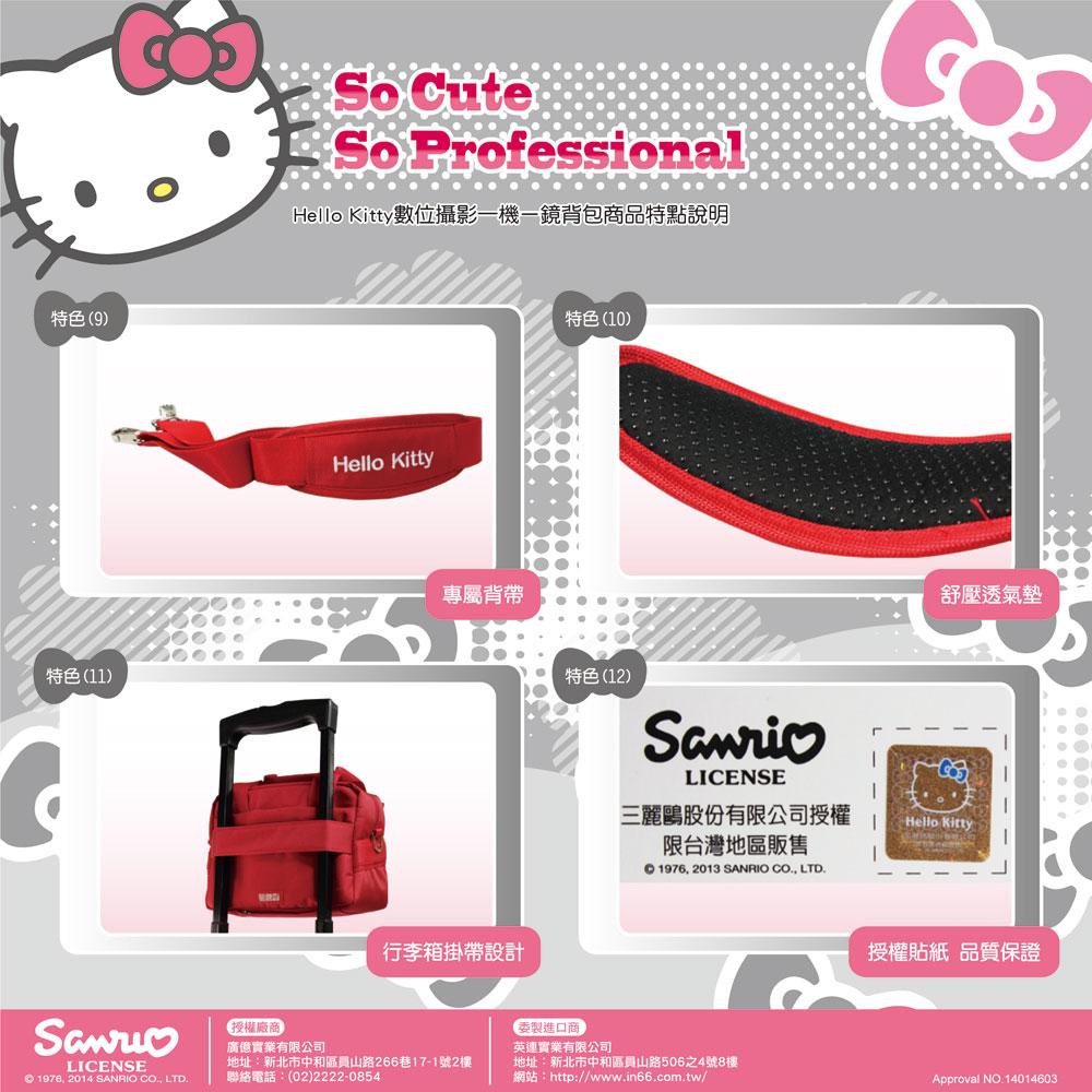 Hello-Kitty網頁宣傳DM_造型相機包_p3_big.jpg