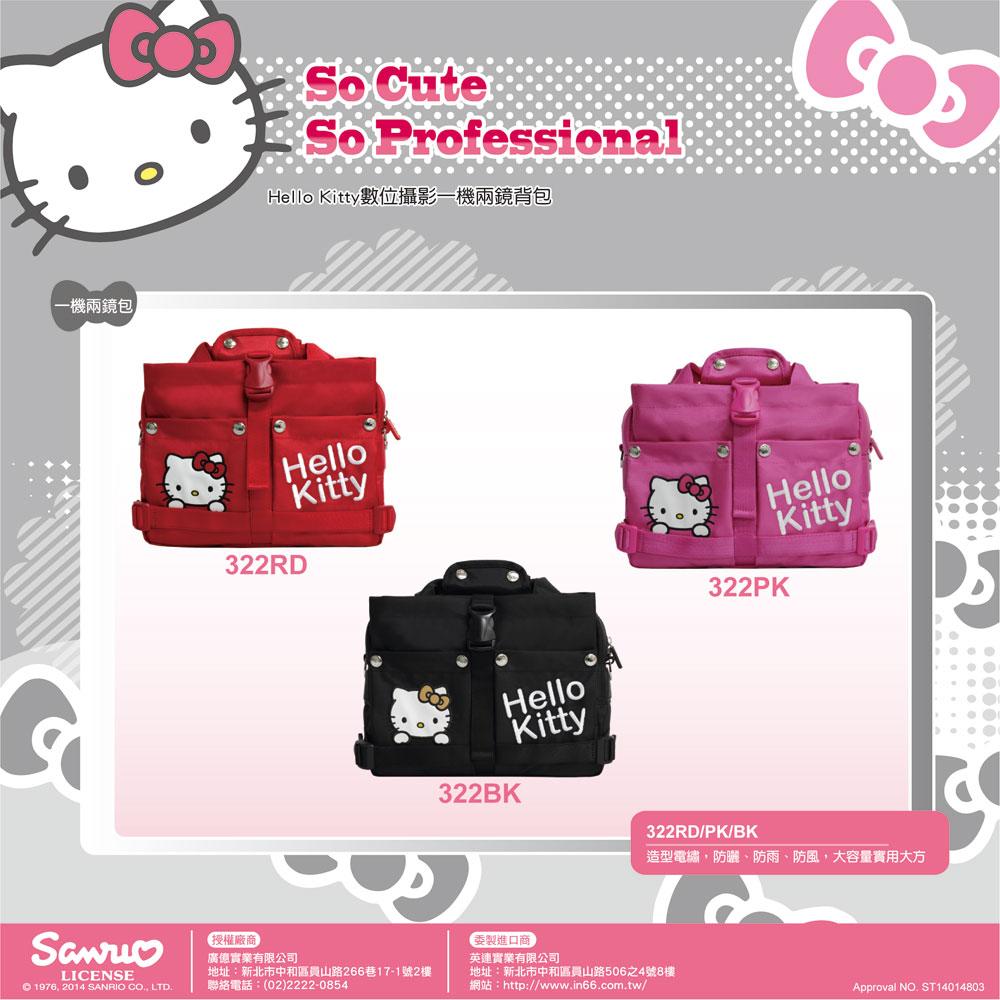 Hello-Kitty網頁宣傳DM_雙格收納包_頁首_big.jpg
