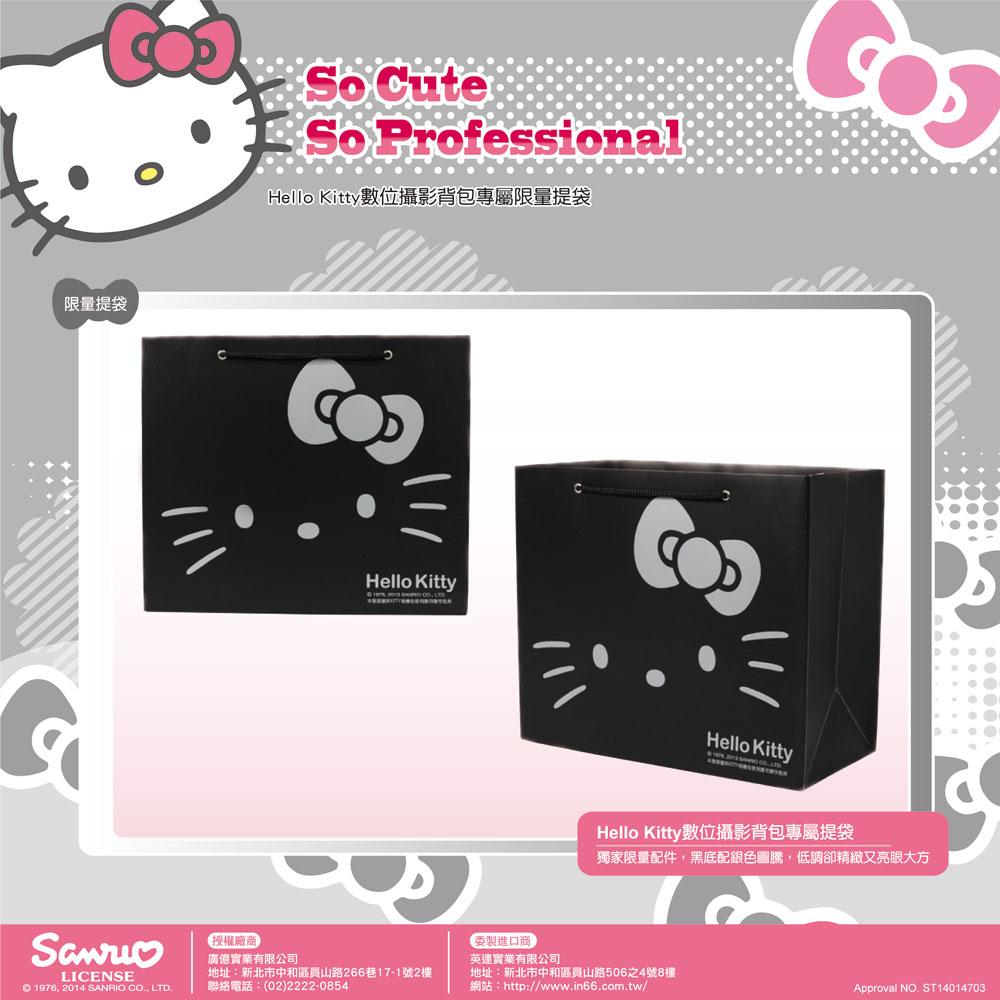 Hello-Kitty網頁宣傳DM_頁尾_big.jpg