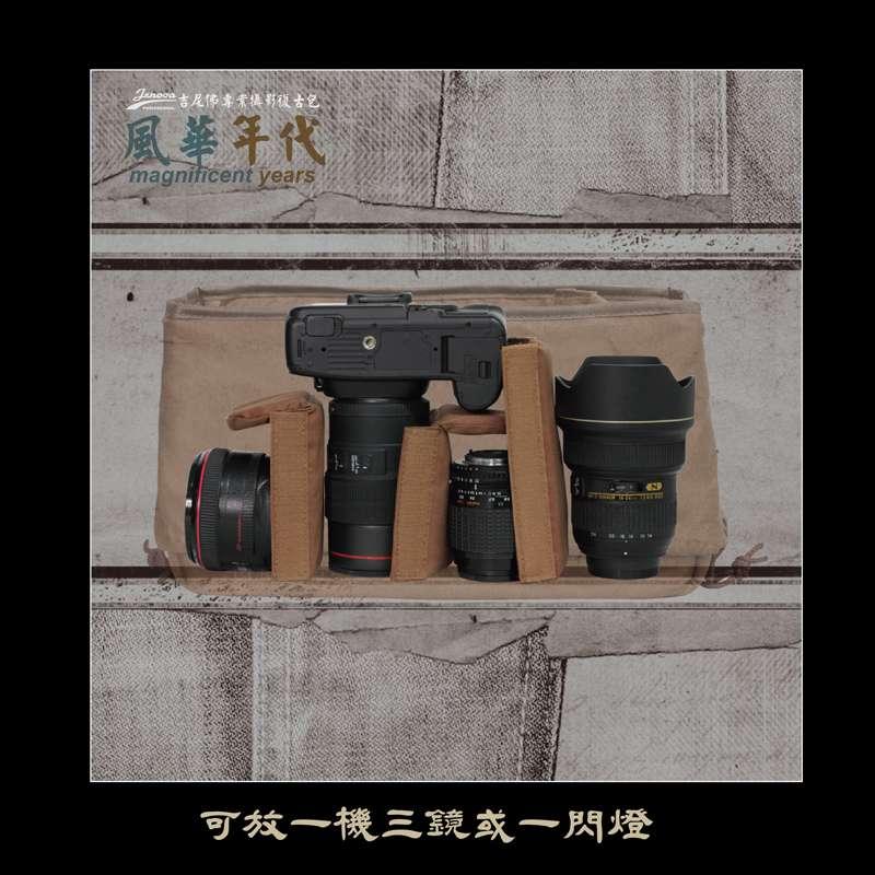 N1SPIC-43602014114-201182.jpg
