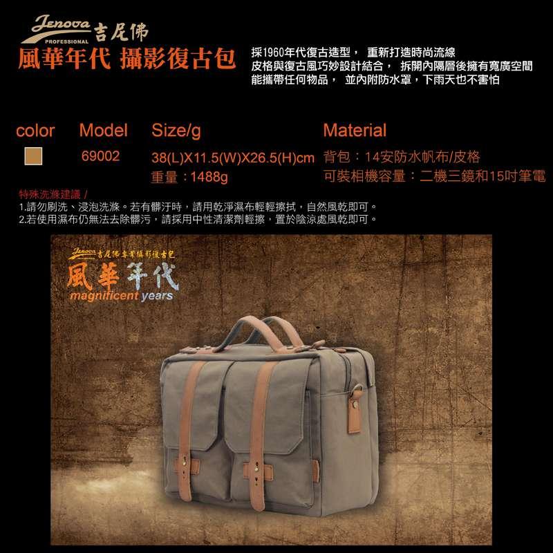 N1SPIC-43602014114-2012123.jpg